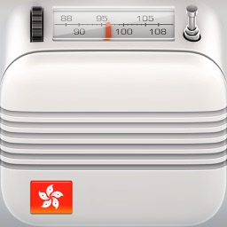 HK Radio - Tune in to Hong Kong
