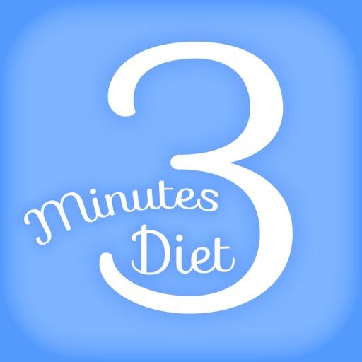 3分ダイエット - 短時間でできるダイエット方法