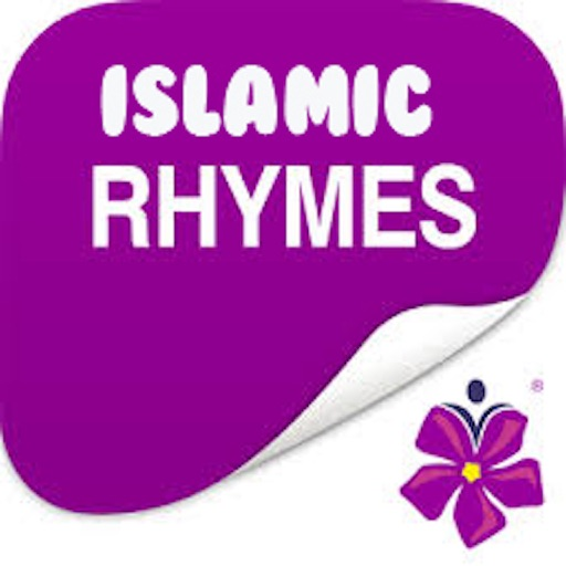 Kids Islamic Nursery Rhymes-Baby Islamic poems for Kindergarten toddlers and madni munnay iOS App