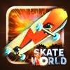 スケートボードの世界 - 無料スケートボードシミュレーションゲーム - iPhoneアプリ