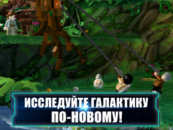 Скачать LEGO® Star Wars™: The Force Awakens
