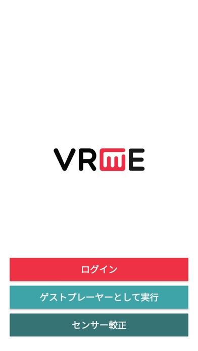 VRMEのスクリーンショット1
