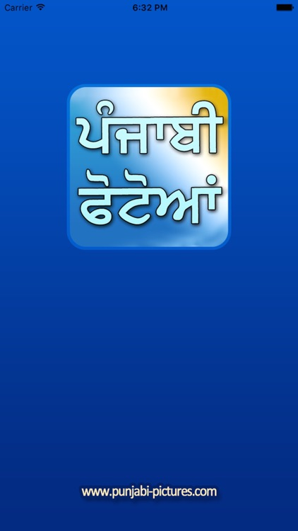 Punjabi Pictures, Desi Comments, Photos with Captions by Gursharan Singh
