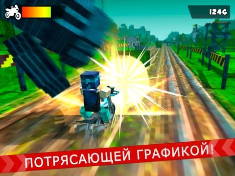 Скачать чемпионат спорт мотоциклы майнкрафт | бесплатно игра гонки симулятор