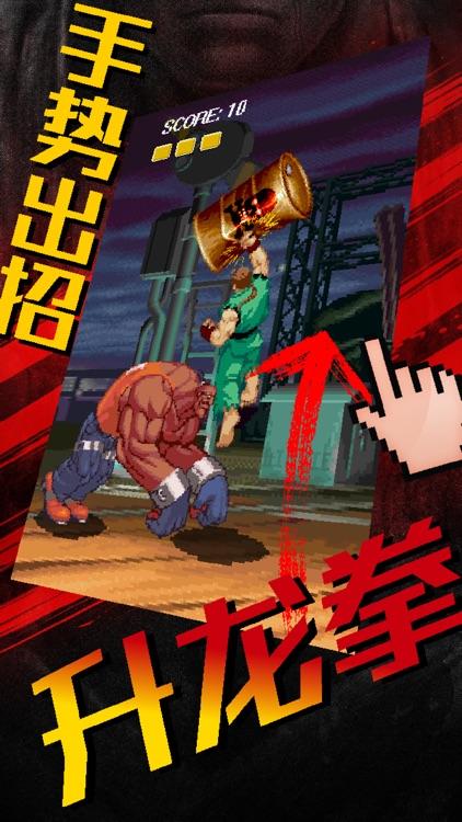 kung-fu-kid for street-fighters(fighting takken HD)
