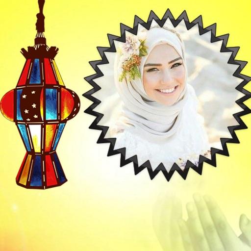 Ramadan Photo Frames - Instant Frame Maker & Photo Editor by Patel ...