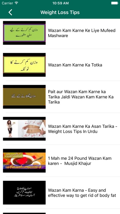 15 Day Weight Loss Tips In Urdu screenshot-2
