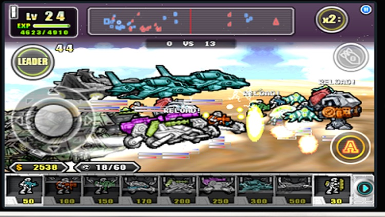 WAR GAME: Destroy 9