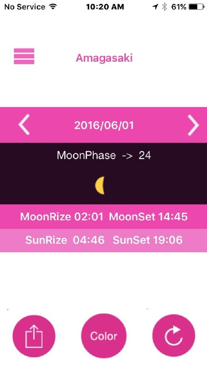 MoonPhaseDiary - select color easiest diary