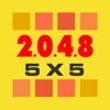 5x5 2048 - iPhoneアプリ