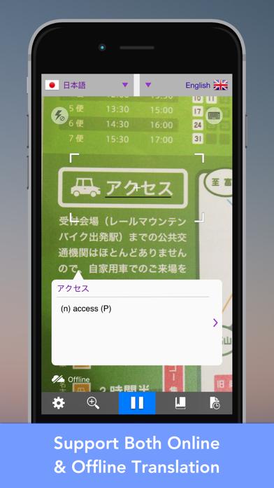 LingoCam Lite: リアルタイムの翻訳および辞書のおすすめ画像3