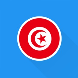 Radio Tunisie: Top Radios