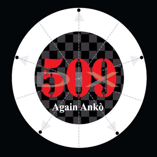 Again Anko 509 iOS App