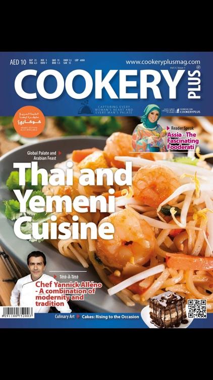 CookeryPlus (English edition)