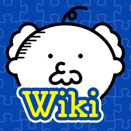 Telecharger Wiki遊び 6手でたどり着く頭脳派ゲーム Pour Iphone Sur L App Store Jeux