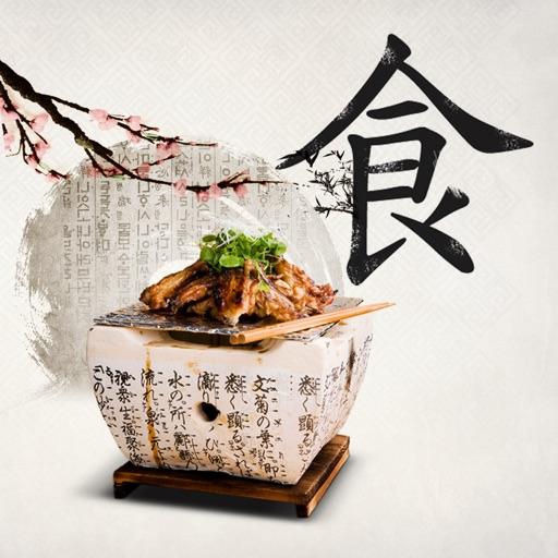 徽菜-经典国菜系列 icon