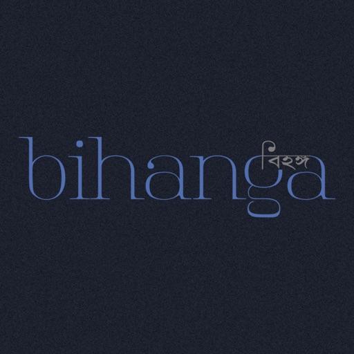 Bihanga