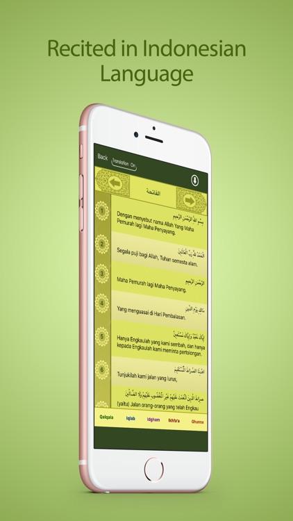 Al Quran - Indonesian -  القرآن الكريم screenshot-4