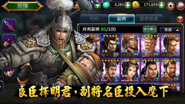 天上天下血戰 screenshot-4