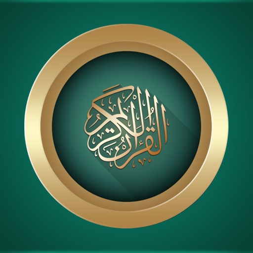 Quran Now : Read Listen Quran القران الكريم قراءه و استماع