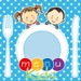 7.宝宝食谱-母亲的爱源于爱戴