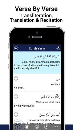 5 Surahs - Mostly read five Surah of Al-Quran with proper Tajweed