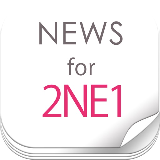 ニュースまとめ速報 for 2NE1(トゥエニィワン) Icon