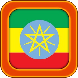 Amharic Travel Phrases