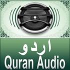 Quran Audio - Urdu Translation by Fateh Jalandhry icon