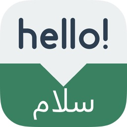 Speak Persian - Learn Persian Phrases & Words