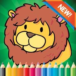 çocuk Yaş 1 10 ücretsiz Okulöncesi Boyama Kitabı Oyunları Bu
