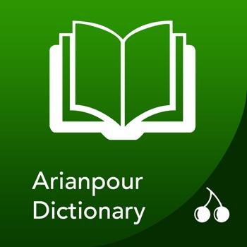 Arianpour Dictionary | لغت نامه ی آریانپور : Premium