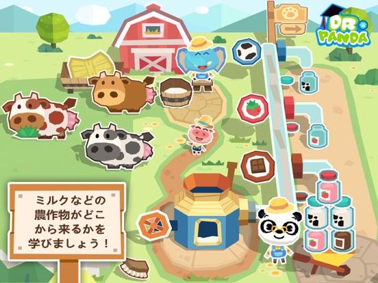 Dr. Panda 農場のおすすめ画像2