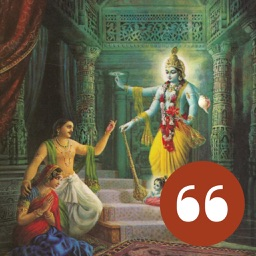 Srimad Bhagavatam - The best quotes