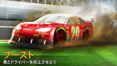 Big Win Racing (レーシング)のおすすめ画像4