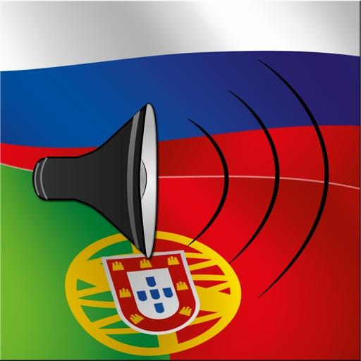 Russian / Portuguese Talking Phrasebook Translator Dictionary - Multiphrasebook