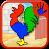 Azienda agricola e animale Jigsaw Puzzle - educativo per bambini giovani giochi per età prescolare e bambini per bambini - Espace Pty Ltd