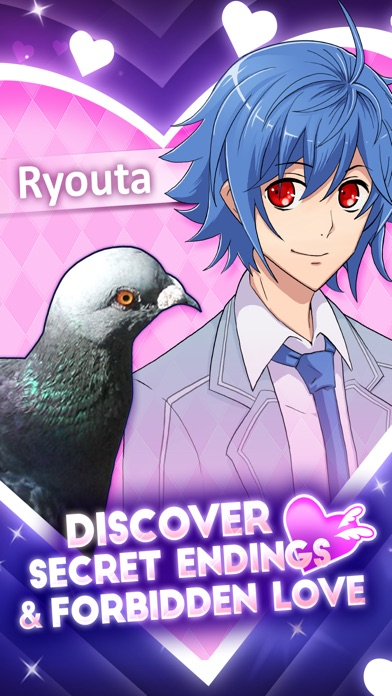 Hatoful Boyfriend Screenshot 4