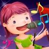 中文儿歌大全免费版HD 高清影视歌曲儿童故事童谣胎教早教音乐播放器