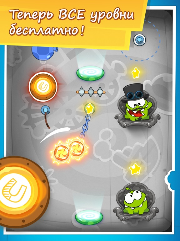 Игра Cut the Rope: Time Travel™