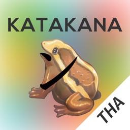 Katakana Memory Hint Thai Version