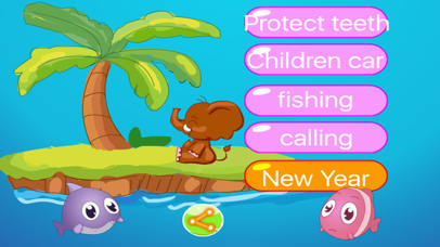 download Baby A plan - children's Chinese language elementary little game apps 1