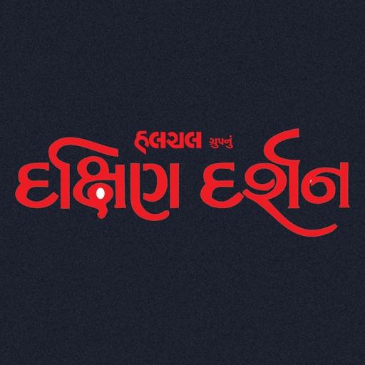 Dakshin Darshan