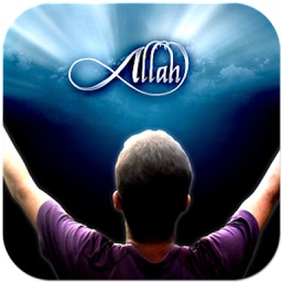 HD Islamic Wallpapers & Backgrounds - Muslim Ramadan & Ramzan Photo's for your home and Allah lock screen!