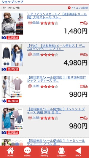 42a61c3e454 レディースファッション通販プチプラ オトナ可愛いMiiDUE」をApp Storeで