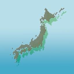 日本県庁所在地クイズ