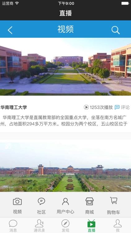 吱丫 screenshot-3