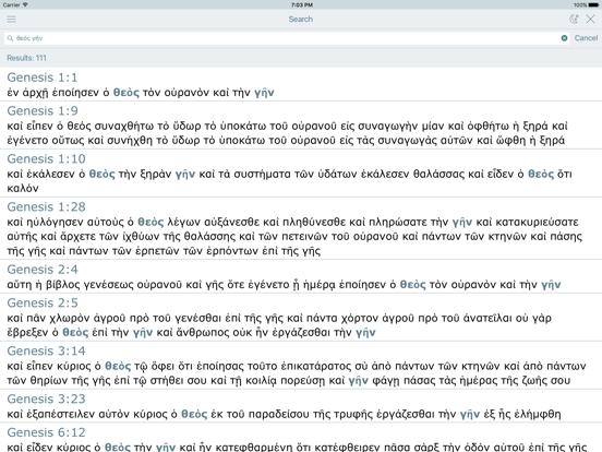 Septuaginta + New Testament (Greek Bible Translation) | App
