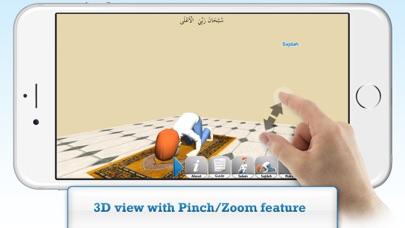 3D Salah Guideのおすすめ画像3