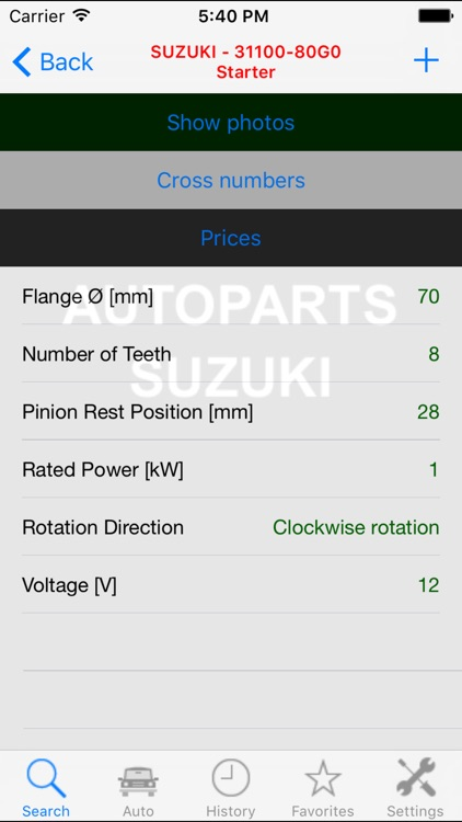 Autoparts for Suzuki screenshot-4
